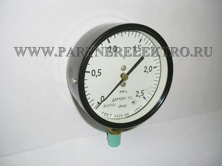 ДМ 2005фСr1 Ех (127-220)-1,6кг/см2